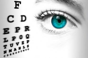 látás fekete szemek
