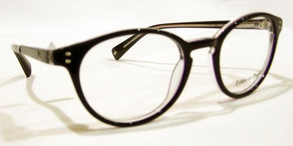 a látás javítása edzéssel