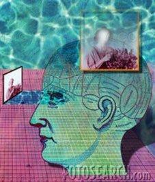 az agy és a látás titkai