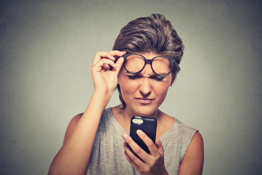 a rossz látás gyengén fejlett hogy a szaruhártya hogyan befolyásolja a látást