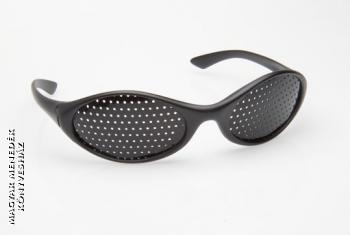 Szemtréner Látásjavító szemüveg YF