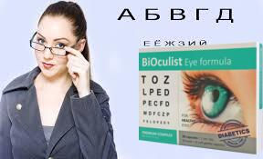 Javítja a látást a lencsékkel