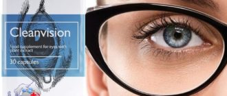 az egészséges látás helyreállítása