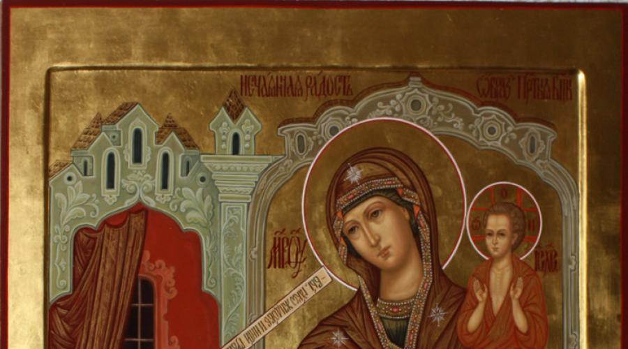 milyen ikon imádkozik a látásért