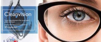 ÁTVERÉS a CleanVision látás helyreállító készítmény | szemvitamin