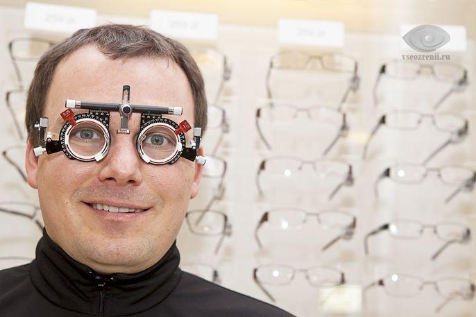 ha a látás hirtelen romlott mi ez gyakorlat a rossz látásért