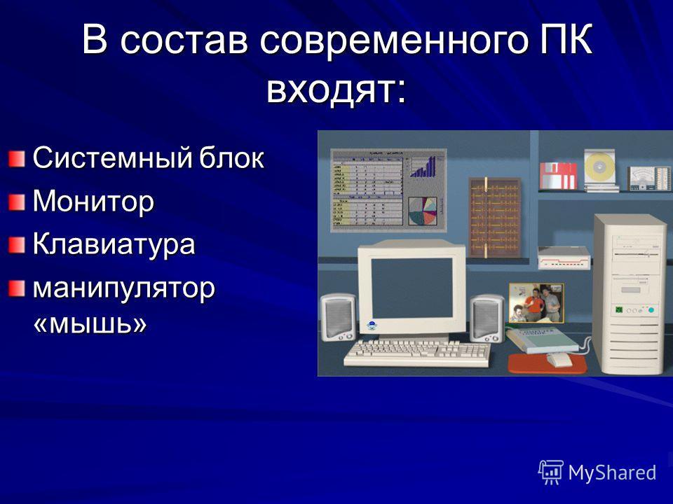 kutatás a számítógépek látásra gyakorolt hatásáról