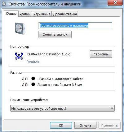 A vizuális hangposta szolgáltatás használata | BlackBerry Q5