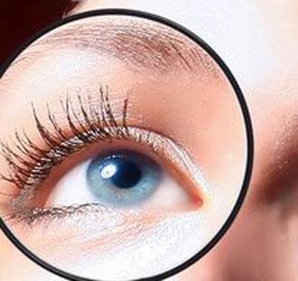 hogyan lehet fenntartani a látást 45 évesen részleges homályos látás