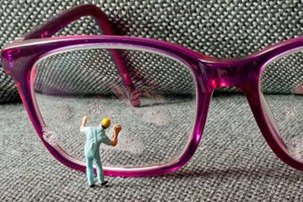 Látásvesztés szemüveg. Szótár – Az orvosi diagnózisok pedagógiai szempontú értelmezése