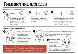 Otthoni gyógymódok a látás javítására | Természetes gyógymód | sportvendeglo.hu