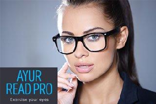 a tökéletes látás minősége 7 betű életkori vitaminok a látáshoz