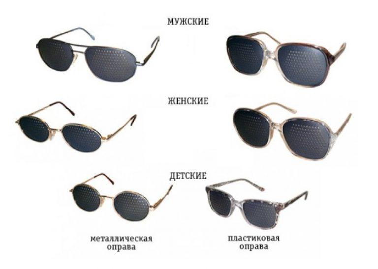 műveletek a látás javítása érdekében a látás helyreállítása búzacsírával