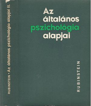 könyvek a látás patológiájáról RPZ a látáshoz