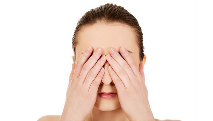 a látásromlás betegség