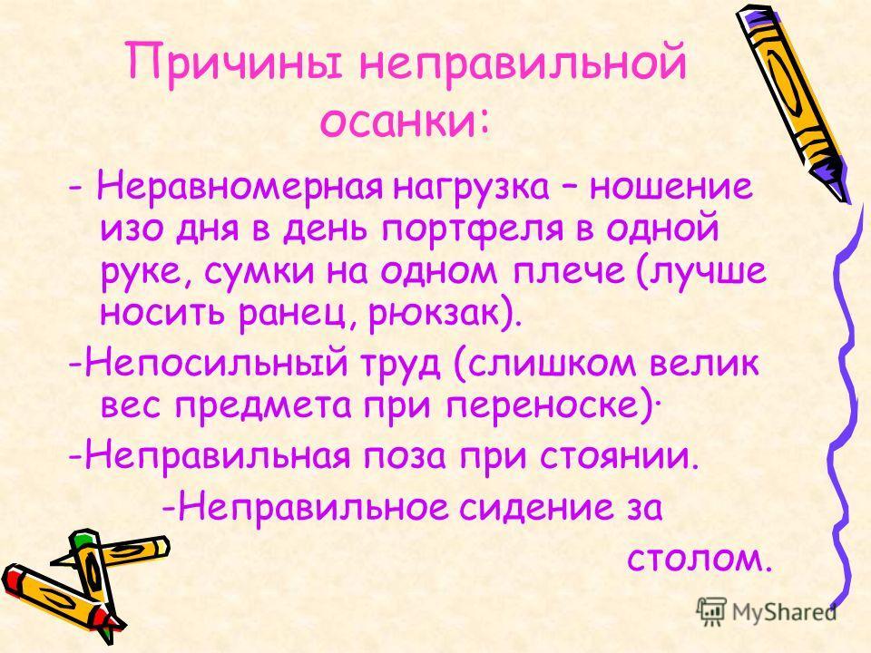 nekin leonid látás szemészet Chernivtsi-ban